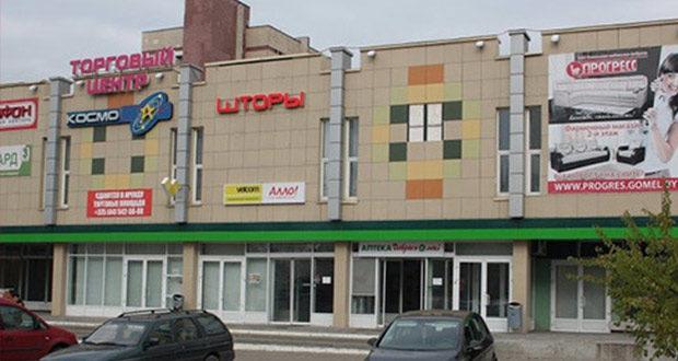 Гомель - ТЦ Космостар