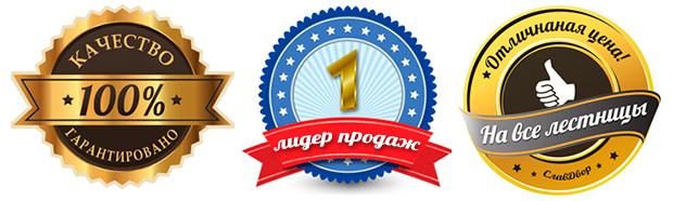ООО СлавДвор