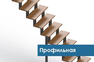 Лестницы из профильной трубы