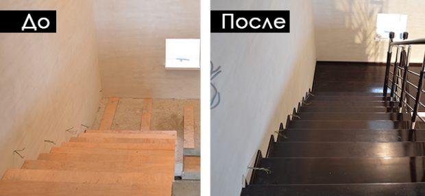 обшивка бетонной лестницы