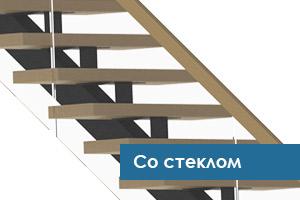 Лестницы со стеклом